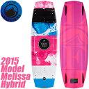 Liquid Force リキッドフォース 2015年モデル MELISSA HYBRID メリッサ ハイブリッド【131】 【送料無料】【02P24Feb18】