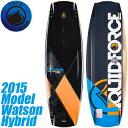 Liquid Force リキッドフォース 2015年モデル WATSON HYBRID ワトソン ハイブリッド 【送料無料】【02P24Feb18】