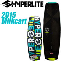 HYPERLITE ハイパーライト 2015年モデル Milkcart ミルクカート 【送料無料】【02P06Sep18】の画像