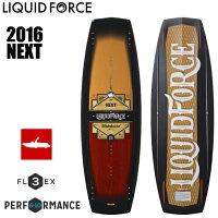 Liquid Force リキッドフォース 2016年 NEWモデル NEXT ネクスト 【135】 【送料無料】【02P20Sep18】の画像