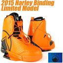 Liquid Force リキッドフォース 2015年モデル HARLEY LTD BOOTS ハーレーリミテッドブーツ 【送料無料】【05P24Mar17】
