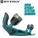 HYPERLITE ハイパーライト 2016年モデル Byerly System Binding バイリーシステムビンディング 【送料無料】【02P25May18】