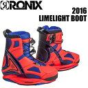 RONIX ロニックス 2016年モデル Limelight Boot ライムライト (レディースモデル) 【送料無料】【05P24Mar17】