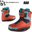 SLINGSHOT(スリングショット) 2016年モデル RAD Boots ラッドブーツ 【送料無料】【05P25May17】