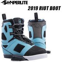 【HYPERLITE ハイパーライト】2019年モデル RIOT Boots ライオットブーツ [Blue]【送料無料】の画像