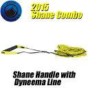 Liquid Force リキッドフォース 2015年モデル Shane Combo (ハンドル&ラインセット)【05P17Nov17】
