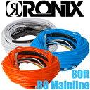 RONIX ロニックス 2014年モデル 80ft R8 Mainline 80フィート メインライン 【05P17Nov17】