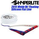 HYPERLITE ハイパーライト 2015年モデル Webb W/ Floating Silicone Flat Line ウェブハンドル & シリコンライン セット【05P17Nov17】