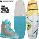 [ Liquid Force ] リキッドフォース 2018年モデル MELISSA Wake Set メリッサ ウエイクセット