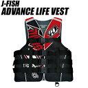 J-FISH JLV-35320 ADVANCE LIFE VEST アドヴァンス ライフ ベスト (ブラックXレッド) 【05P07Jan17】