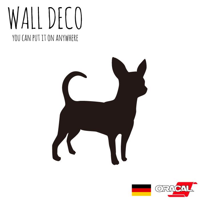 ウォールステッカー WALL DECO チワワ 動物 犬 プーリ ペット 犬 DOG スイッチ コンセント 小さい 人気 かわいい 面白い シルエット シール DIY デコレーション 転写 インテリア 剥がせる リフォーム アレンジ プレゼント 飾り付け インテリア 子供部屋 壁紙シール MIC