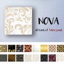 ファブリックパネル NOVA Sサイズ 30cm × 30c...