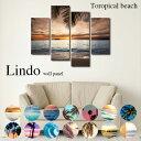 Lindo 4枚セット ウォールパネル ハワイ ビーチ 西海岸 カンクン surf 海岸 夏 cal