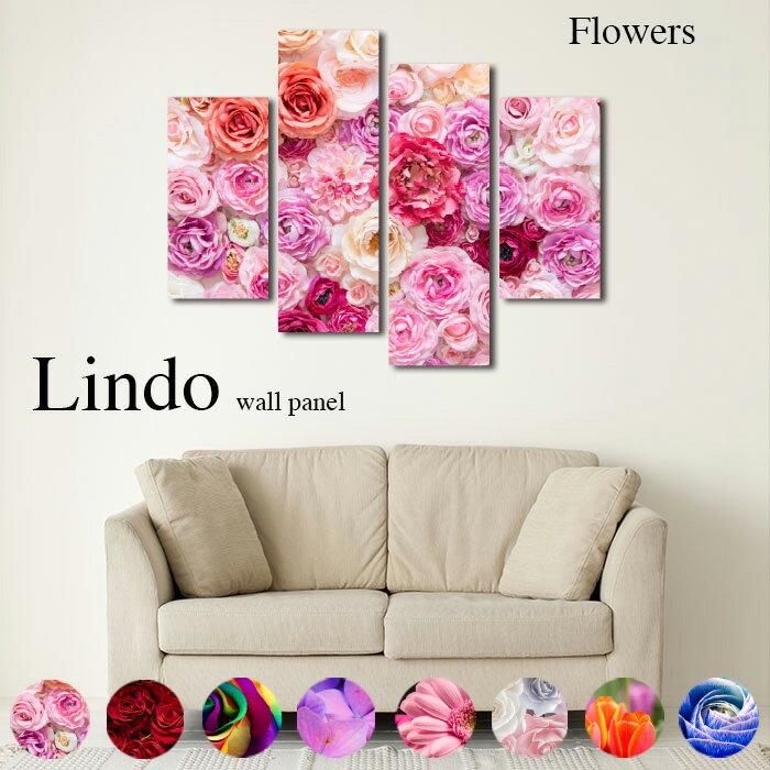 ファブリックパネルLindo4枚セットウォールパネル花バラroseフラワーローズピンクガーベラ花束花