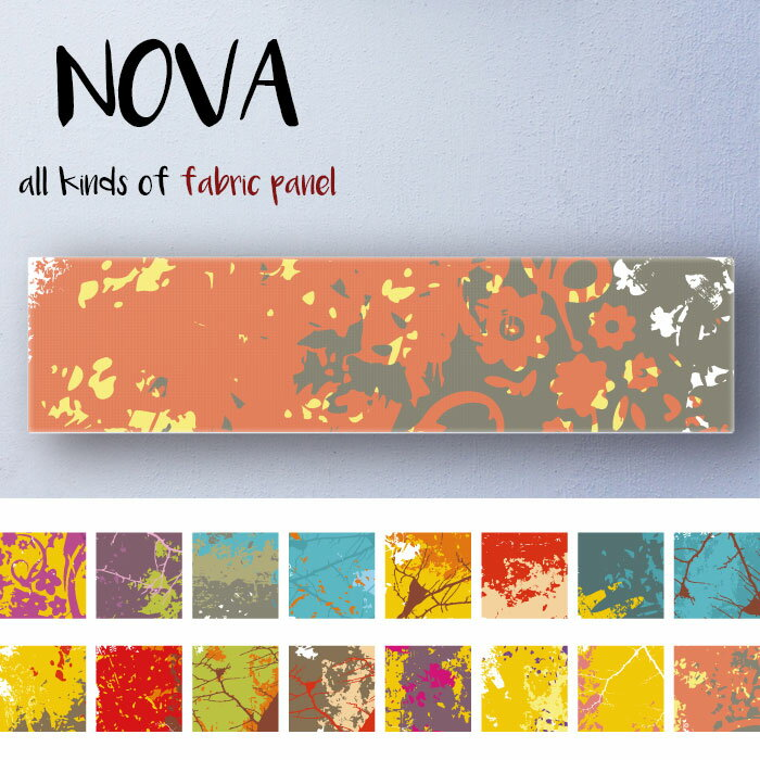 ファブリックパネル北欧アートパネルレンガブロックブリック建築壁洋風絵画油絵洋画アート芸術油絵具国境柵
