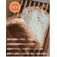 ほんのりスイート食パン 1斤×10袋 メール便2通 送料無料【国産100%】十勝産小麦 手作りパン用粉 ホームベーカリー用粉