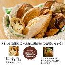 卵不使用 ホームベーカリー ミックス粉 食パンミックス粉 ホームベーカリー用 材料 インスタントドライイースト 10P01Oct16
