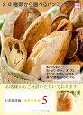 ホームベーカリー ミックス粉 食パンミックス粉 ホームベーカリー用 材料 インスタントドライイースト