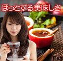 【痩麗林檎茶】アップルティー ティーバッグ ダイエット茶 痩せるお茶 ダイエットティー ダ