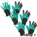 メチャほりグローブ SV-6179 3個セット 爪付き 手袋 【宅配便対応】