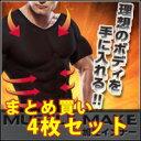 送料無料【マッスルメイク加圧インナー 4枚セット】加