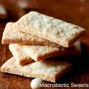 豆乳おからクッキー!訳あり![豆乳おからマクロビプレーンクッキー][1kg]すべての原料が自然由来!...
