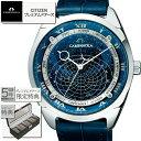 無金利ローン最長60回レビュー特典CAMPANOLAカンパノラCOSMOSIGNコスモサイン[CTV57-1231]時計 腕時計 メンズ