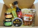 【送料無料】芽子にんにく味噌セット ギフトBOX入 味噌 醤油 オリーブオイル 発芽にんにく