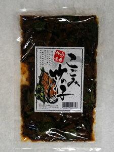 【送料無料】山の香佃煮 こごみ竹の子