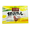 会津地鶏サブレ
