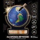 ショッピングパーフェクトグローブ ドウシシャ しゃべる地球儀 パーフェクトグローブ HORIZON NEXT ホライズン ネクスト PG-HRN19R