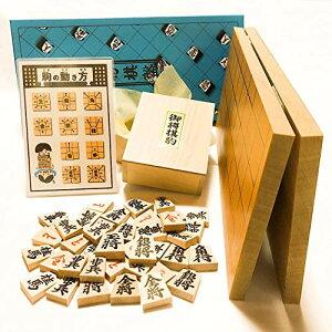 人気の将棋セット 新桂5号折将棋盤と天童 楓(かえで