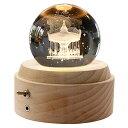 誕生日プレゼント オルゴール クリスタル ボール 間接照明 月のランプ ベッドサイドランプ LEDライト USB充電 おしゃれ 木製 手作り