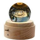 新力 オルゴール 月のランプ 宇宙 誕生日プレゼント間接照明 ベッドサイドランプ LEDライト USB充電 おしゃれ 木製 手作り 結婚記念