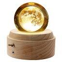 【YTA・正規品】 誕生日プレゼント オルゴール クリスタル ボール 間接照明 月のランプ ベッドサイドランプ LEDライト USB充電 おし