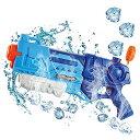 【2020最新版】水鉄砲 超強力飛距離 ウォーターガン 1100cc 大容量 飛距離10-12m こども 水遊び 夏祭り 水遊び水銃 子供用 大人 海水