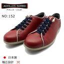 ショッピング紳士 アキレス ソルボ 152 SRM1520 SORBO メンズ 紳士靴 ウォーキングシューズ カジュアル 日本製 レッド白