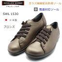 ショッピングガラス アキレス ソルボ 153 SWL1530 SORBO レディース 婦人靴 ウォーキングシューズ スノーシューズ 日本製 ブロンズ