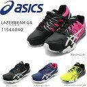 アシックス レーザービーム 1154A040 ジュニア 子供 キッズ 通学 運動靴 スニーカー ASICS LAZERBEAM SD-W