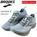 BROOKS ブルックス Levitate3 レビテイト3 レディース ランニングシューズ スニーカー BRW 3002 ライトグレー