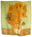 優しい色合いが素敵なシルク100%スカーフ♪ ひまわりの絵柄<83cmx87cm>