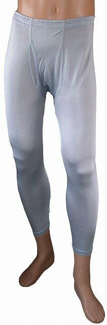 【LLサイズ再販開始】シルクニット紳士ロングパンツ(ももひき) シルバーグレー (スパッツ/レギンス/タイツ)