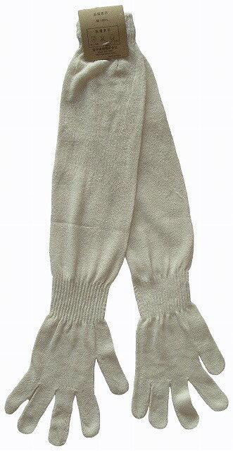 シルクのロング手袋(ガーデニング用)  【ネコポス対応可】