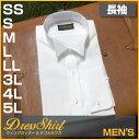 【フォーマル】MEN'S 紳士 ウィングカラー ダブルカフス ドレスシャツ カッターシャツ ホワイト