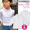 【2枚SET】ガールズポロシャツ 丸衿 パフスリーブ スクー...