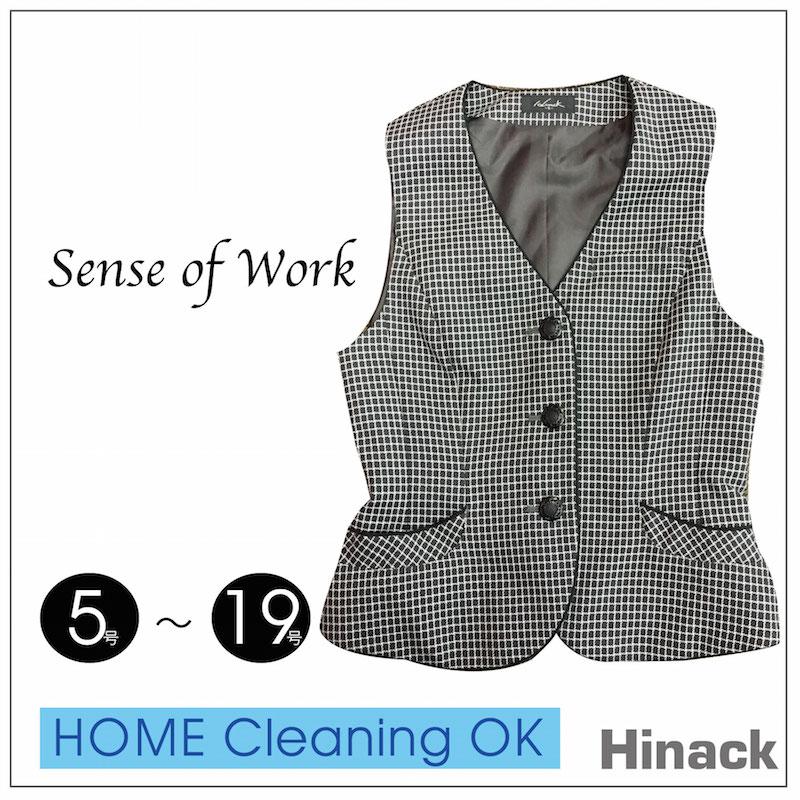 【ハイナック】事務服 ベスト OL制服 企業制服...の商品画像