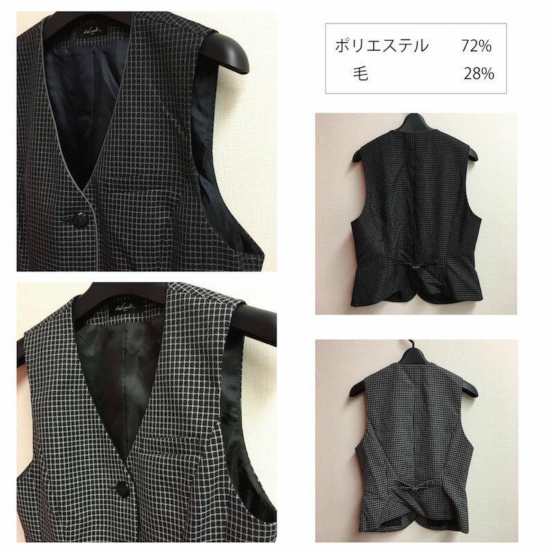 【ハイナック】事務服 ベスト OL制服 企業制...の紹介画像3