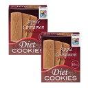 【国産正規マイクロダイエット】60R20-03754-2 ダイエットクッキーおいしさプラス(アップル...