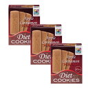 60R20-03754-3 ダイエットクッキーおいしさプラス(アップルシナモン) 3箱(10本/箱)  ;(ダイエット サプリ サプリメント 食品 食事 満腹 クッキー スイーツ お菓子 おやつ お腹 りんご 通販 楽天)