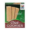 【国産正規マイクロダイエット】60R20-03755 ダイエットクッキーおいしさプラス(サラダ) 1...